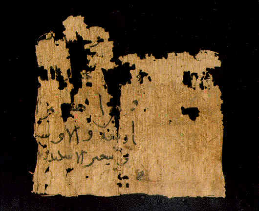 Arabic Documentary Papyrus - Recto