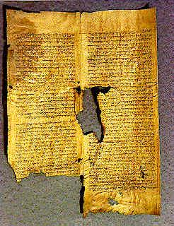 17th -18th century Torrah Scroll Fragment from Egypt