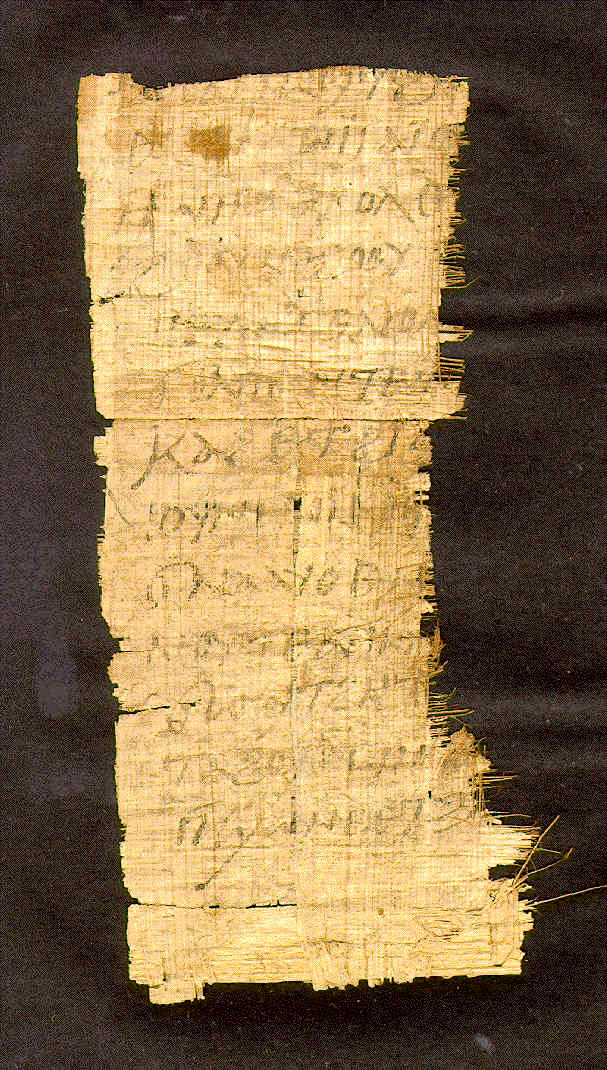 Coptic Documentary Papyrus, Enlarged view Coptic Papyrus