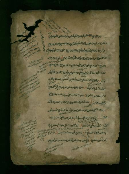 Page from an Arabic manuscript on Euclidean Geometry -Recto
