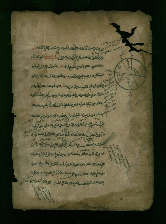 Arabic Geometry Manuscript - Verso