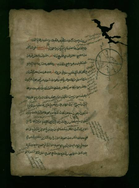 Page from an Arabic manuscript on Euclidean Geometry -Verso
