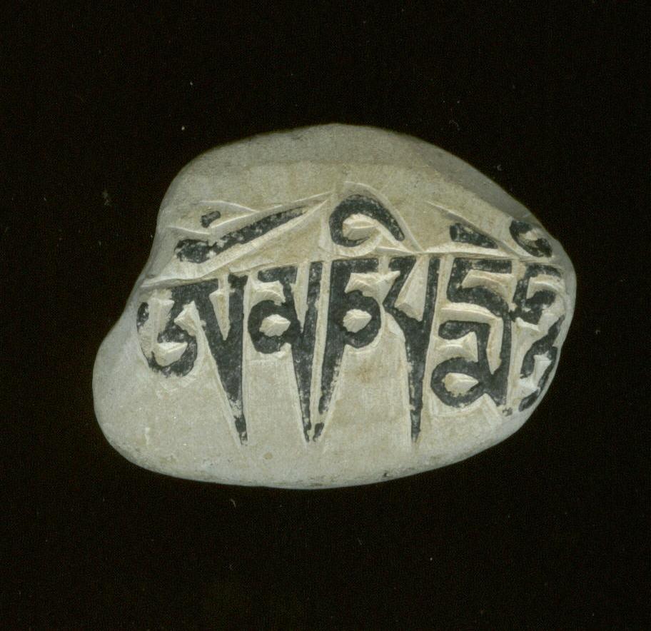 Mani  Stone Front