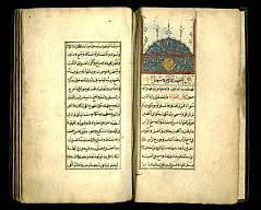 Manuscript copy of Muktsar al Quadri (1640)