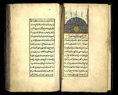 Manuscript copy of Muktsar al Quadri (1640)