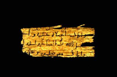 Arabic Papyrus