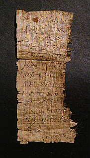 Coptic Documentary Papyrus