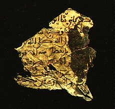 Arabic Paper Fragment - Recto