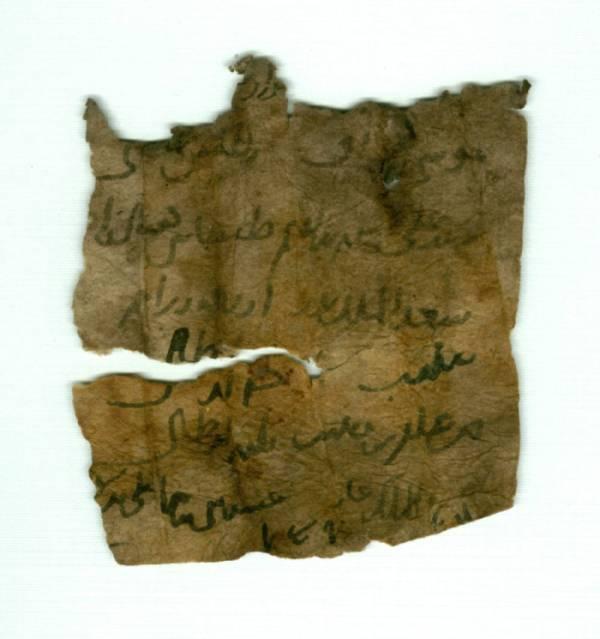 Arabic Paper Fragment - Verso