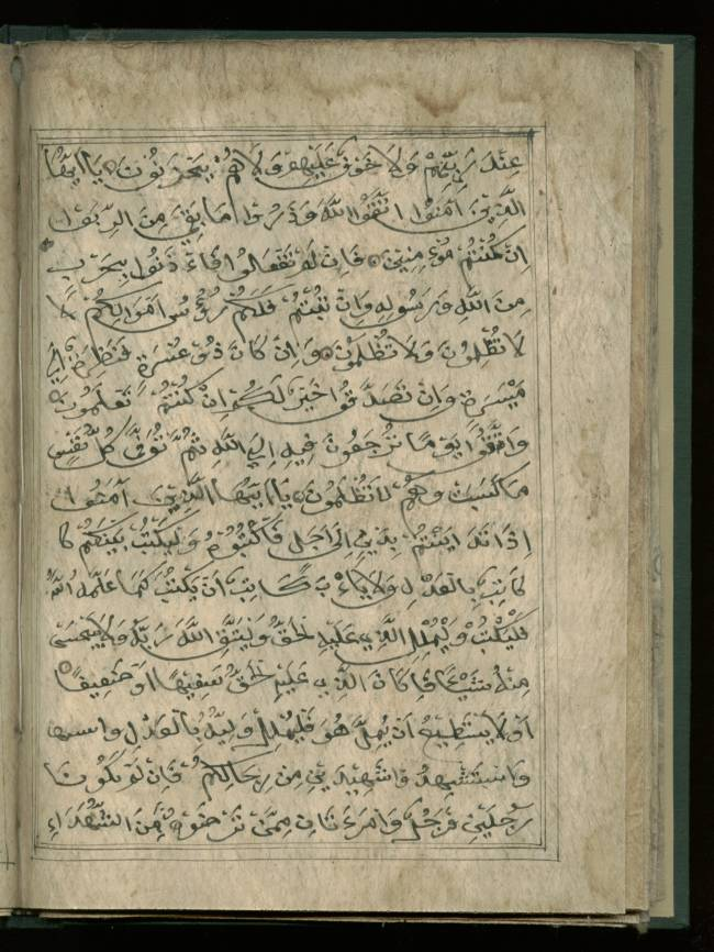 Folio 24b Indonesian Qur'an - text page