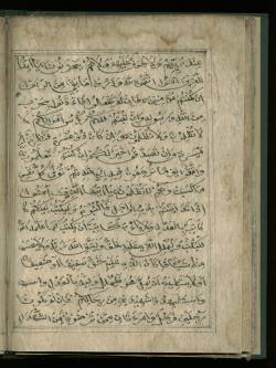 Folio 1b Decorated Opening Page
