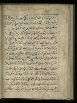 Folio 24b Text Page