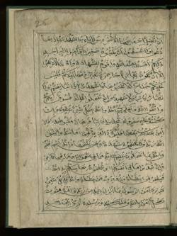 Folio 25a  Text Page