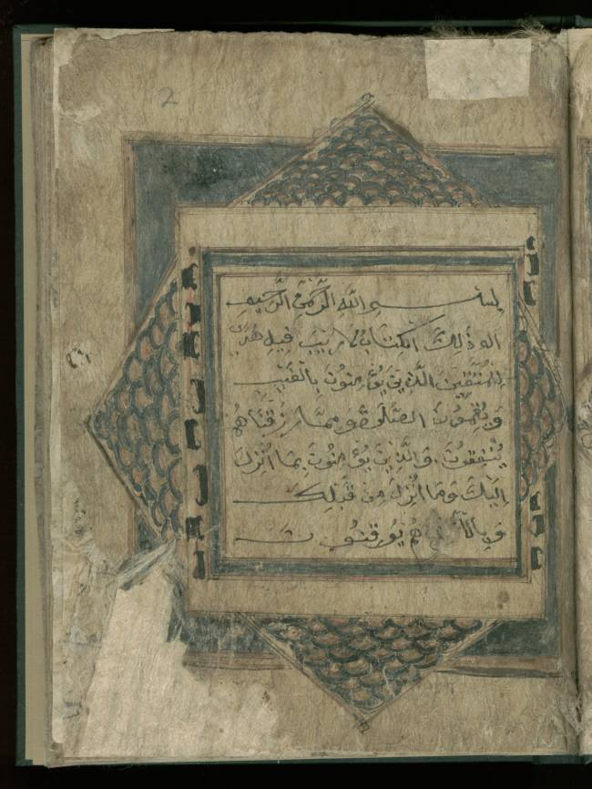 Folio 2a Decorative Opening Page - left side