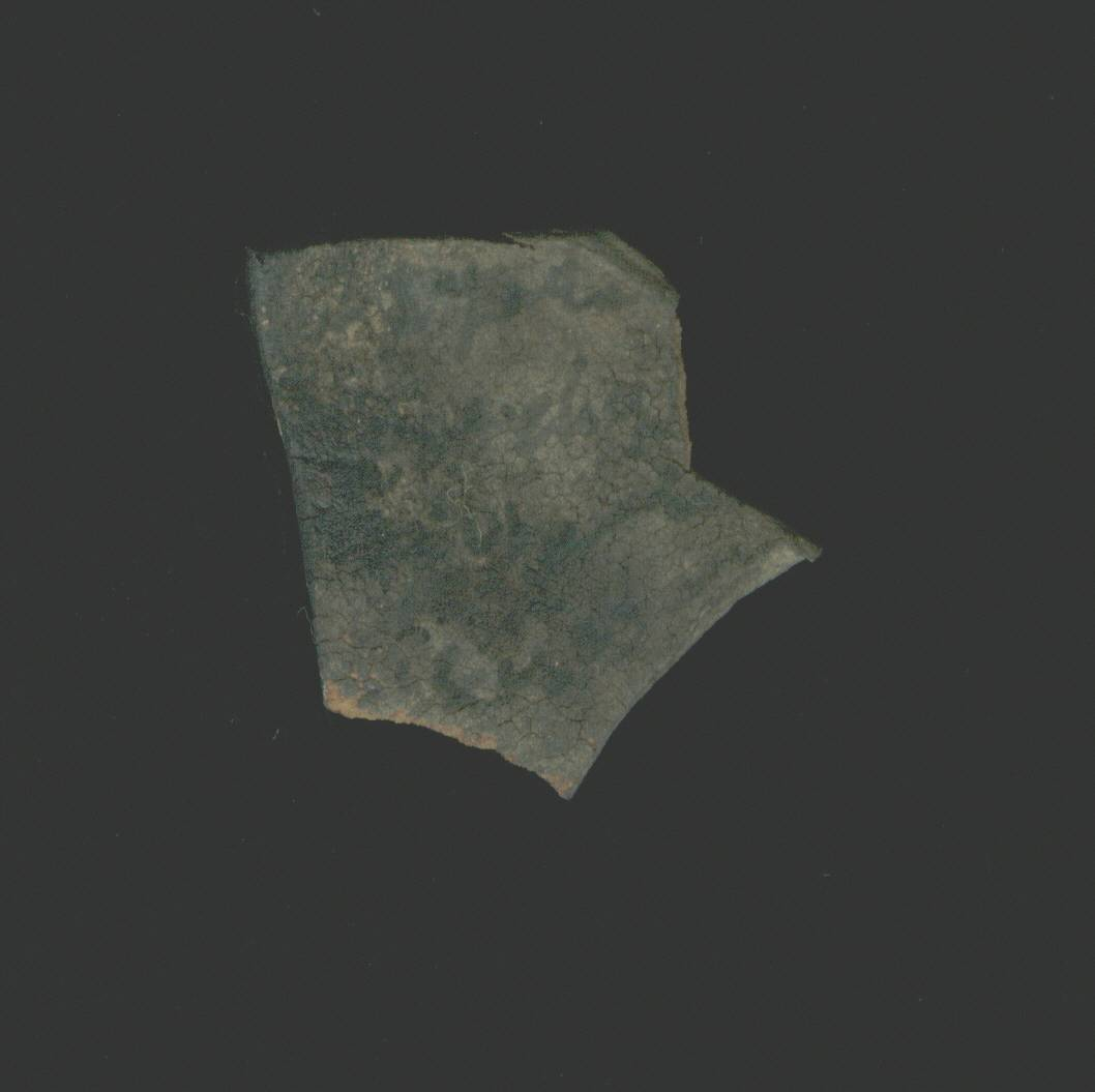 Leather fragment with Demotic inscription in ink - Side A - Enlarged View