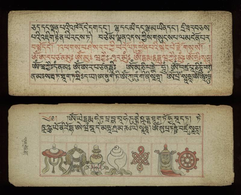 Folios 6b and 7a - Text pages and auspicious symbol illustrations