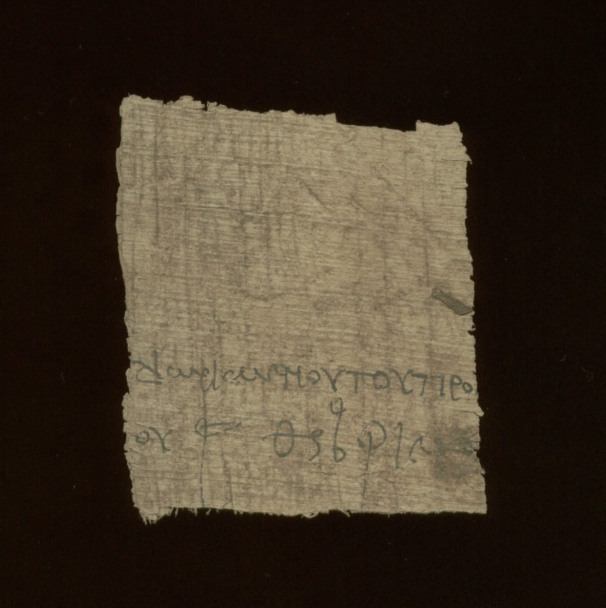 Greek Manuscript Fragment written on papyrus - Enlarged View - Recto