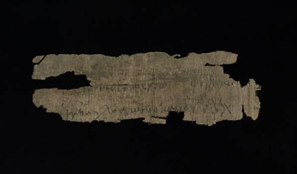 Greek Papyrus Fragment - Recto