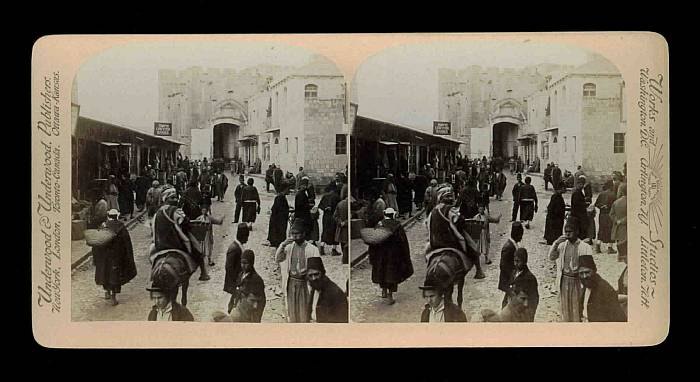 Jaffa - Jaffa Gate