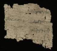 Cartonnage fragment showing papyri with traces of writing in Greek.