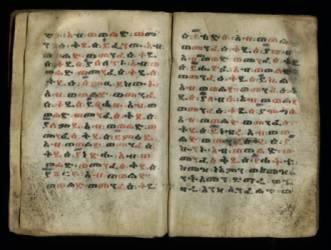 Late 19th or early 20th century Ethiopian manuscript Prayer Book.
